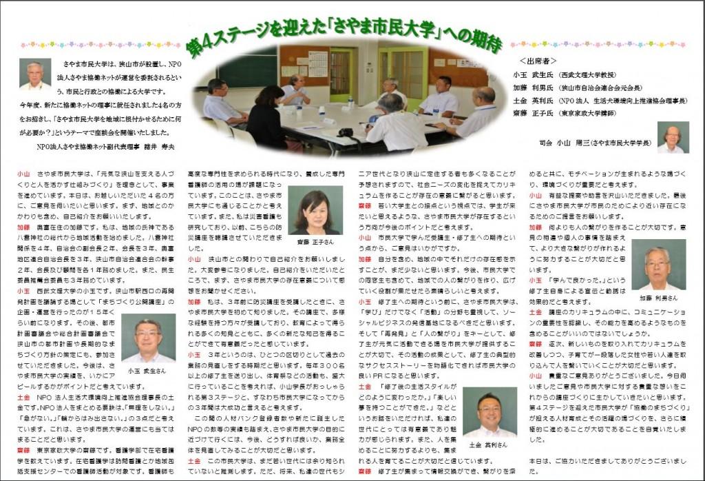 News11表