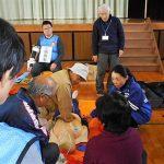 【後期】地域の防災リーダー養成講座-H29-5