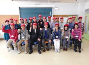 【後期】地域の防災リーダー養成講座-H29-9