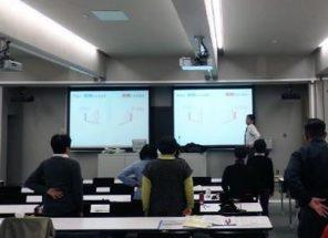 早稲田大学連携「いきがい講座」トトロの森のキャンパスだより 17-8