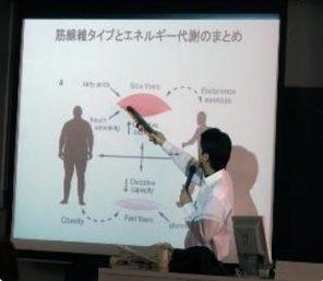 早稲田大学連携「いきがい講座」トトロの森のキャンパスだより 17-9