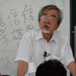 歴史小説家が語る、目からウロコの「逆転日本史」講座 第10回報告書