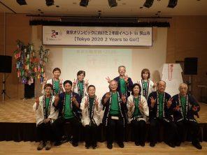 広報委員の取材日記 「東京五輪イベントを支える スポーツボランティア修了生」スポボラ28