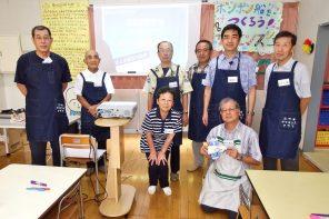 広報委員の取材日記「ポンポン蒸気船」を作る出前教室
