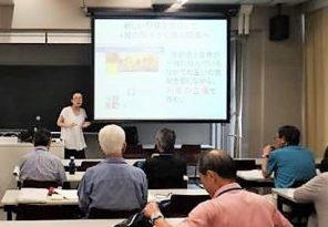 早稲田大学連携「いきがい講座」トトロの森のキャンパスだより 18-6