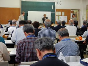 歴史小説家が語る、目からウロコの「逆転日本史」講座 第15回報告書