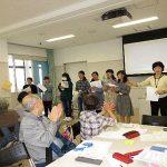 西武文理大学連携 健康づくり・介護予防サポーター講座 H30-23