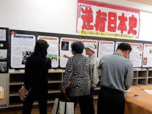 第5回 さやま市民大学 学園祭 写真集(講座・団体の展示)