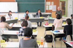 【後期】パパ・ママのお助け隊養成講座 平成30年度 ~学童期~