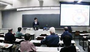 早稲田大学連携「いきがい講座」トトロの森のキャンパスだより 18-28