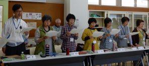 狭山の民話語り部養成講座 第4回 報告