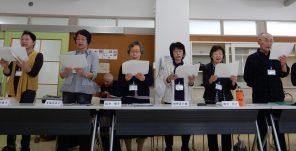 狭山の民話語り部養成講座 第3回 報告