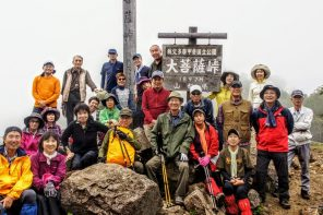 トレッキング講座 第四回野外学習 『日本百名山・大菩薩嶺』