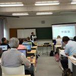 パソコン講座 中級 第1~10回講座報告