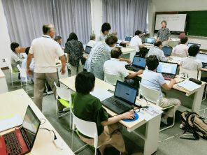 パソコン講座 初級 第26回講座報告