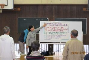西武文理大学連携 健康づくりサポーター養成講座 R-26