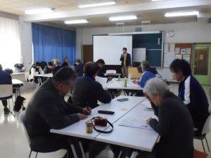 【後期】地域の防災リーダー養成講座 第6回報告