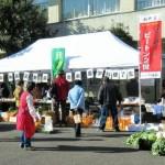 平成27年度 さやま市民大学 第2回学園祭 5(コミカフェ・模擬店)